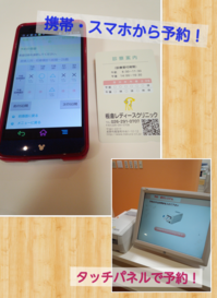 PhotoGrid_1404985546309.png