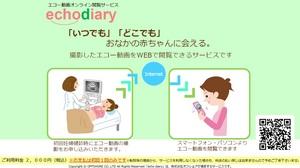 小山さんスタッフブログ用.jpgのサムネイル画像