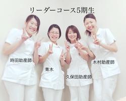 aoki4月ブログ用写真.jpg