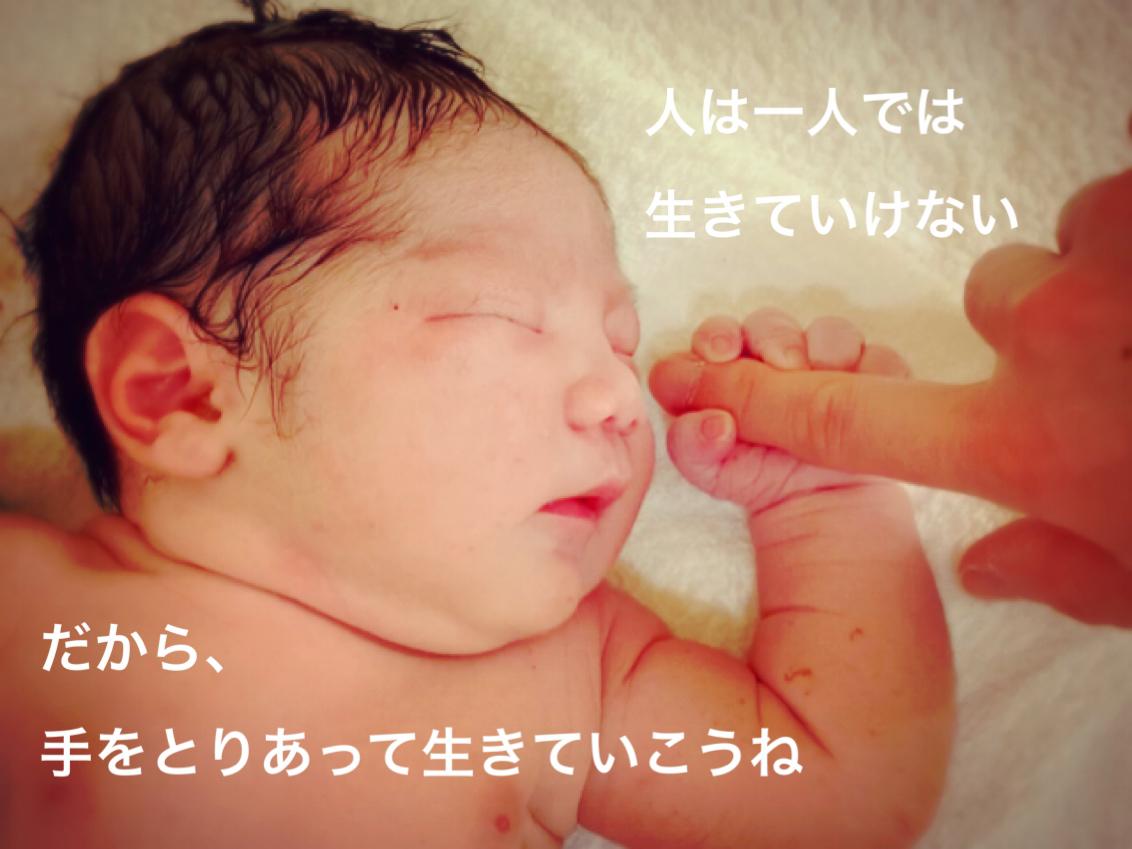 http://www.itakura-cli.jp/staffblog/upload/images/%E5%91%BD%E3%81%AE%E6%8E%88%E6%A5%AD2.jpg