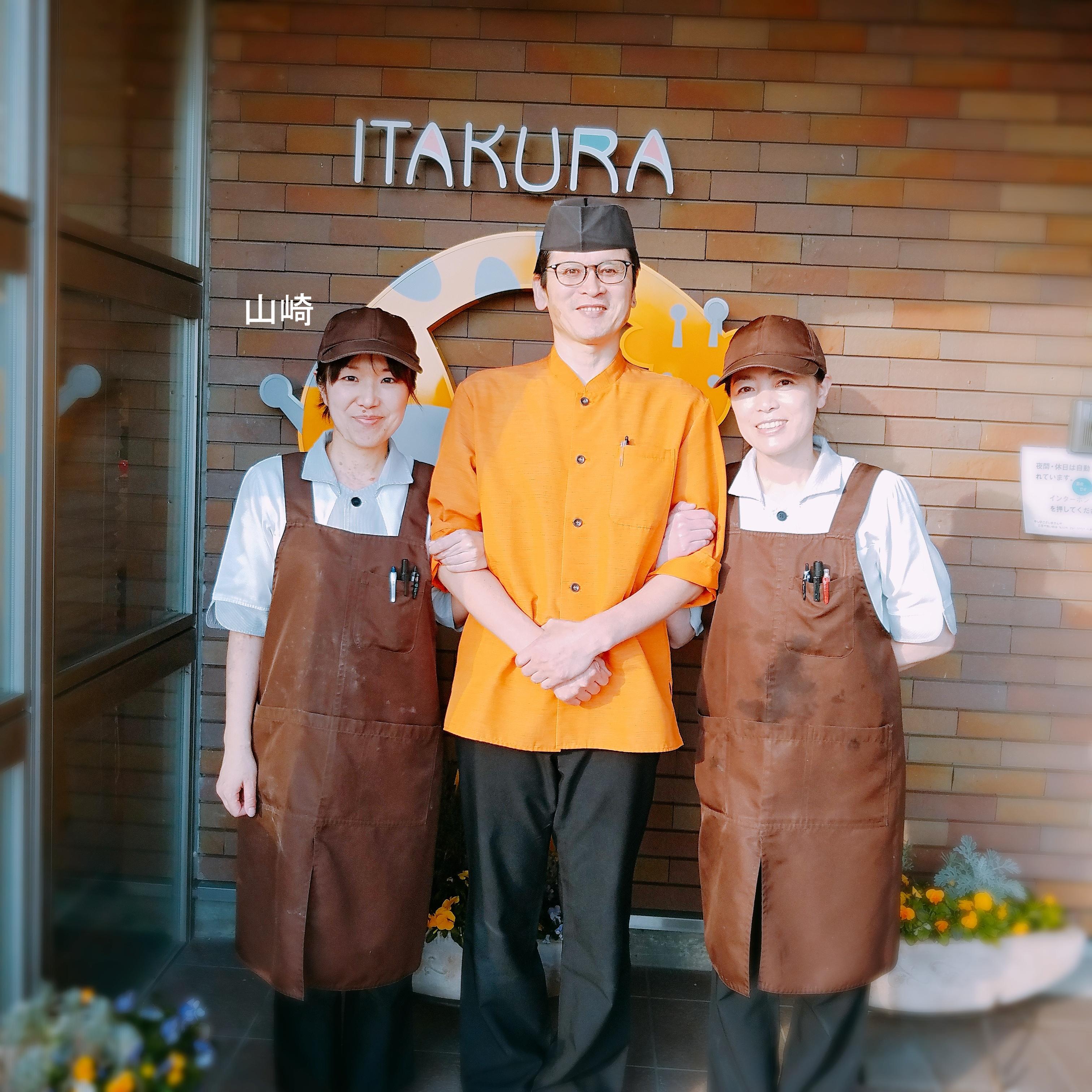 http://www.itakura-cli.jp/staffblog/upload/images/%E5%B1%B1%E3%81%A1%E3%82%83%E3%82%93.jpg
