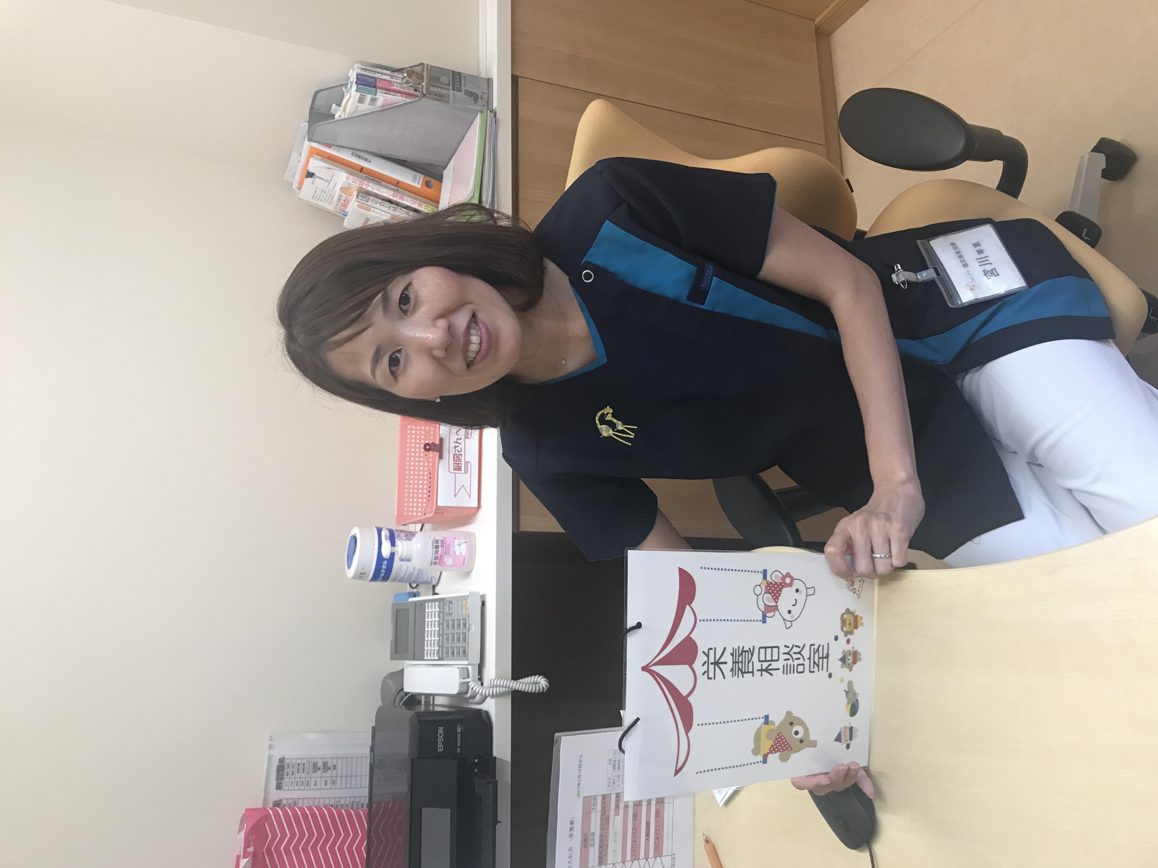 http://www.itakura-cli.jp/staffblog/upload/images/IMG_5422.jpg