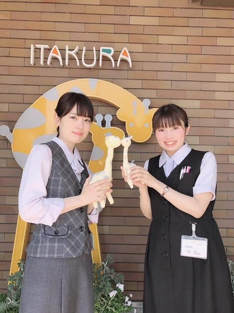 http://www.itakura-cli.jp/staffblog/upload/images/ruka1.jpeg